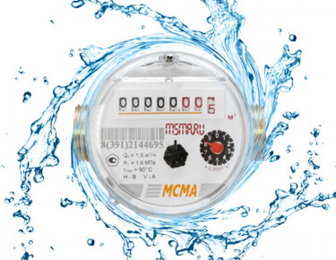 No 2020. gada 1. janvāra jauni ūdensapgādes un kanalizācijas pakalpojumu tarifi Rucavas novadā