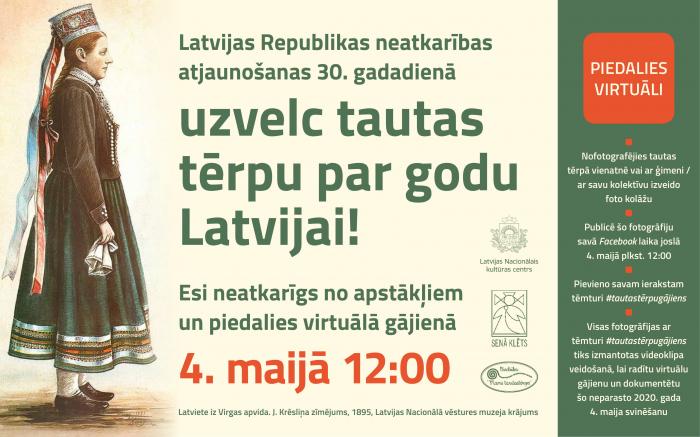 """Aicinām piedalīties virtuālā gājienā  """"Uzvelc tautas tērpu par godu Latvijai"""""""