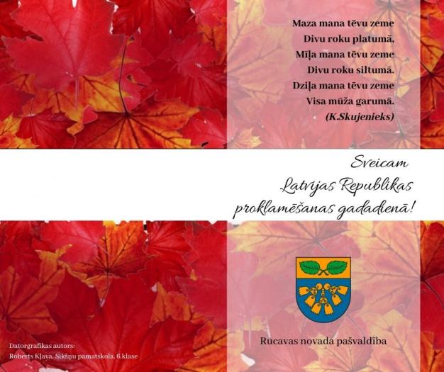 Rucavas novada pašvaldība sveic Valsts svētkos