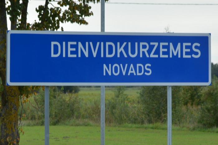 Aicinājums iesaistīties Dienvidkurzemes novada ģerboņa izveidē