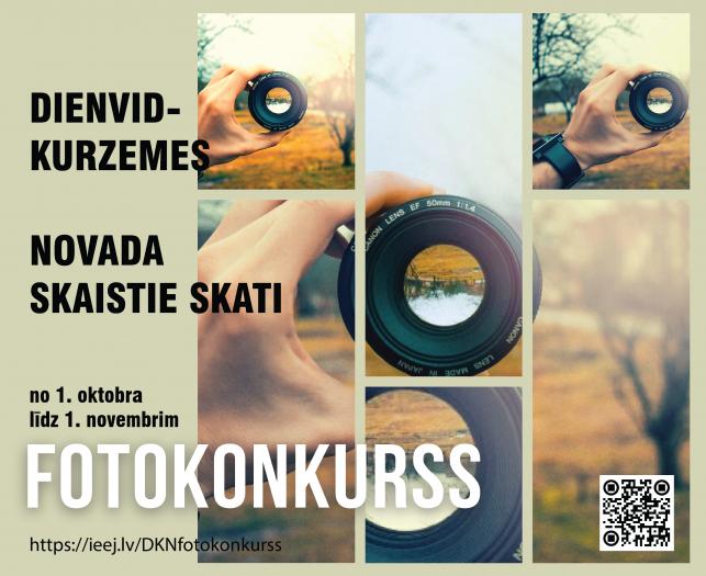 Piedalies Dienvidkurzemes novada fotokonkursā